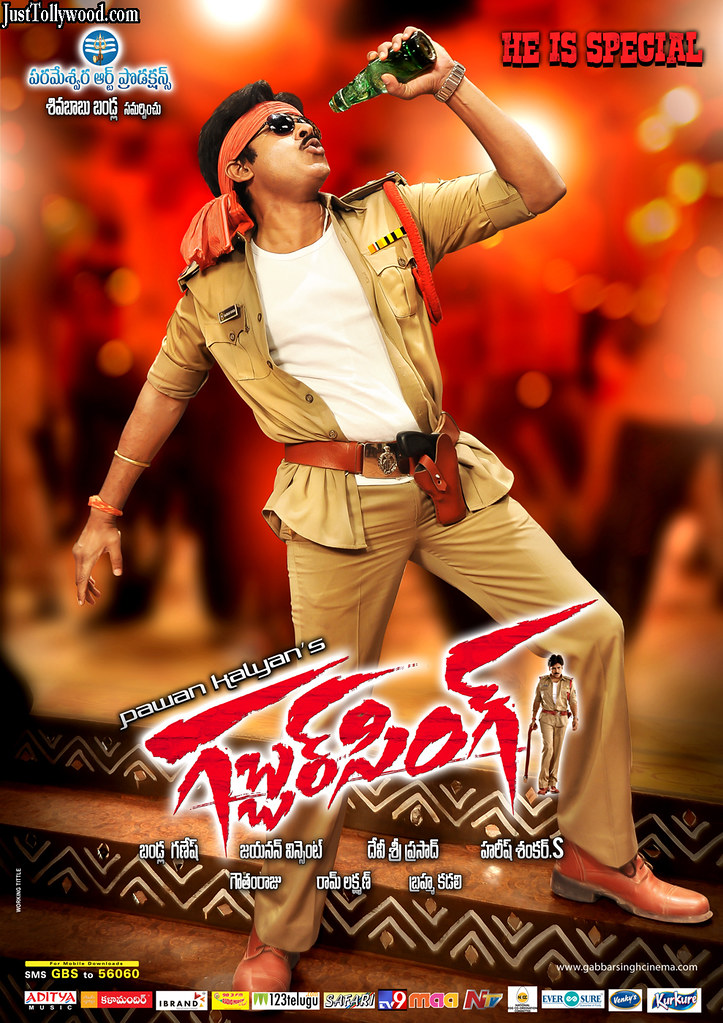 Gabbar Singh Telugu Movie
