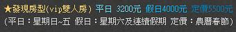 2013-05-19_231520