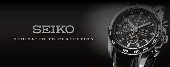 Seiko Company