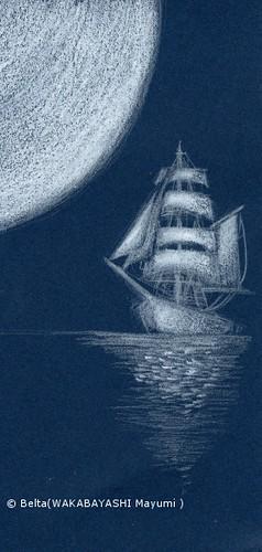 2013_06_08_moon&ship_01_s by blue_belta