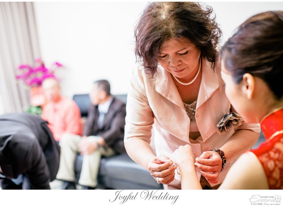 Mason & Vivia 婚禮記錄 _00074