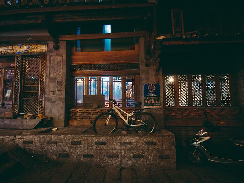 無標題 【外地遊記】<br>當單車在夜裡的麗江古城時... 【外地遊記】當單車在夜裡的麗江古城時… 9341761489 b3aa26bf7f c