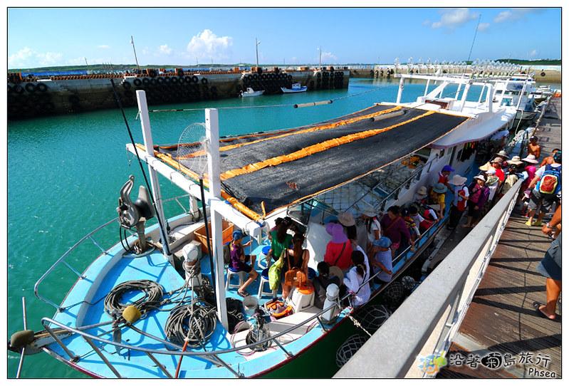 2013歐船長東海休閒漁業_03