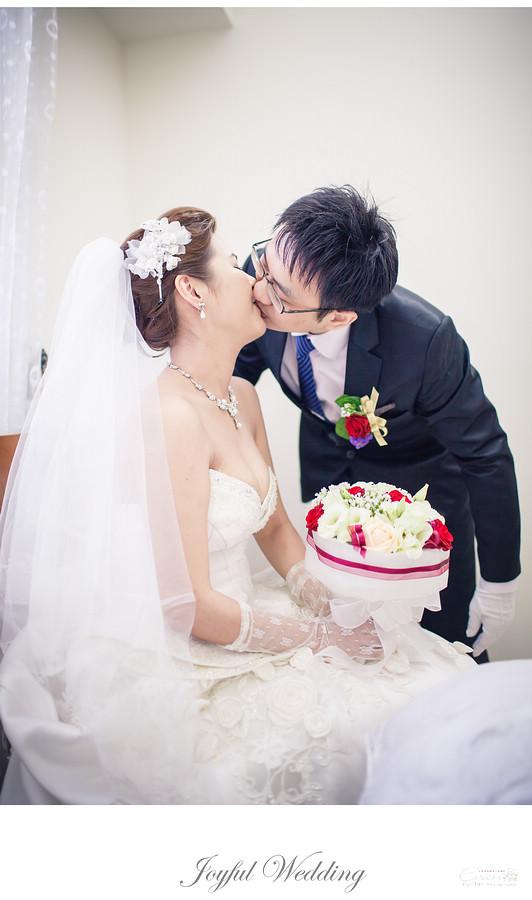 士傑&瑋凌 婚禮記錄_00070