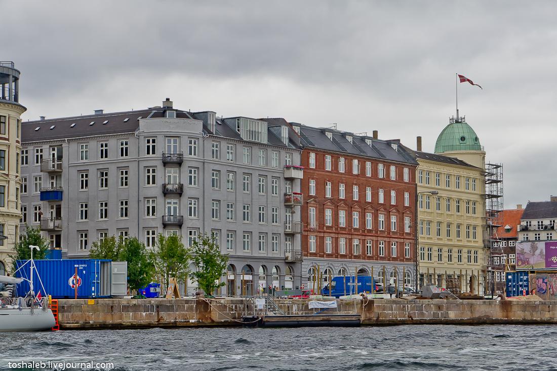Копенгаген_4-34