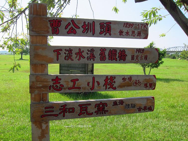 大樹舊鐵橋生態公園 (52)