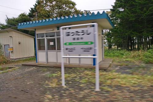 【写真】2013 : 根室本線/2020-02-05/PICT1937