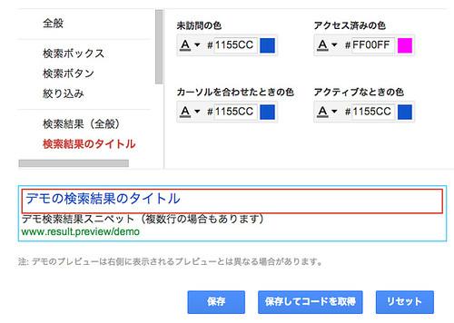 スクリーンショット 2013-10-16 1.32.51