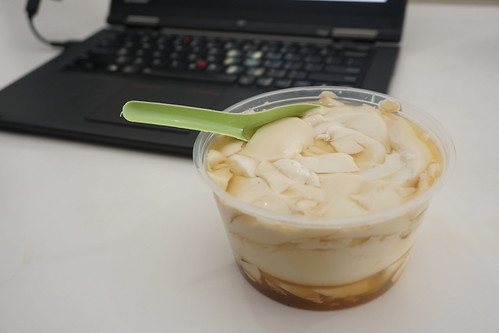 Tau Foo Fah with Palm Sugar