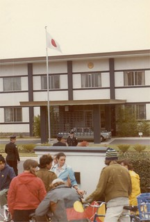 Taking the anti-nuclear message to the Japanese embassy in Canberra; May 21 1981