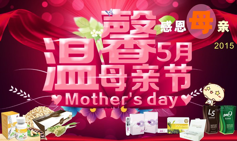 2015 Mother Days By Berfa Shop Content 1