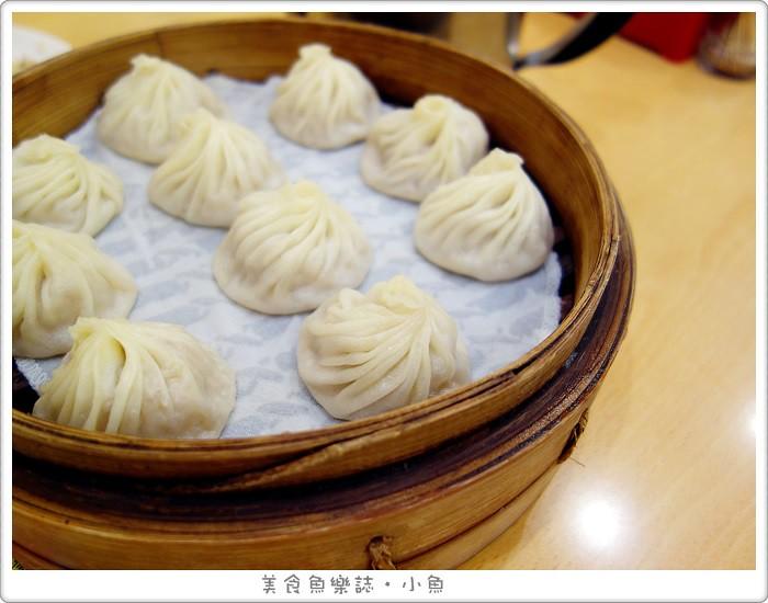 【台北中正】黃龍莊小籠湯包/牯嶺街美食小吃 @魚樂分享誌