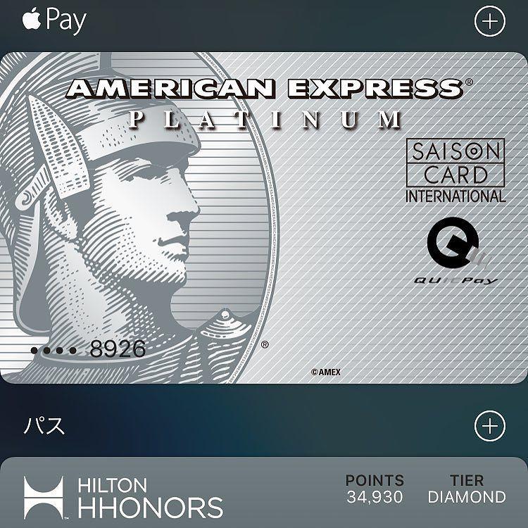 Apple Pay、アプデしたら設定画面があったけど、あいぽん6Sでは使えないんだよね…^_^; #applepay