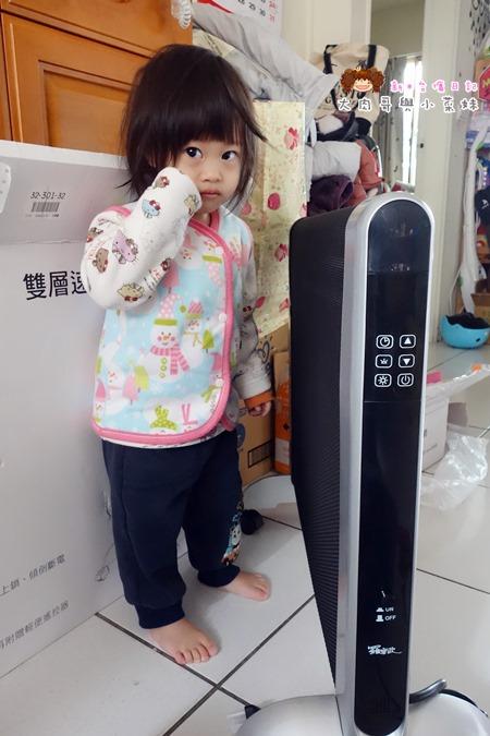 羅蜜歐雙面速暖電膜式電暖器 (21).JPG