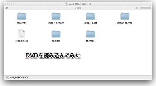 WP3_DESIGNBOOK
