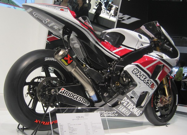 2012 YAMAHA YZR-M1 (OWT1) #1 Jorge Lorenzo