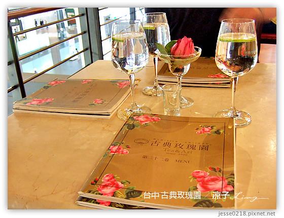 台中 古典玫瑰園 7