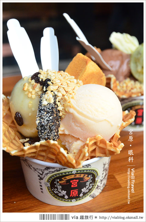 【台中日出】宮原眼科~大驚!真的嗎???到眼科吃冰淇淋!17