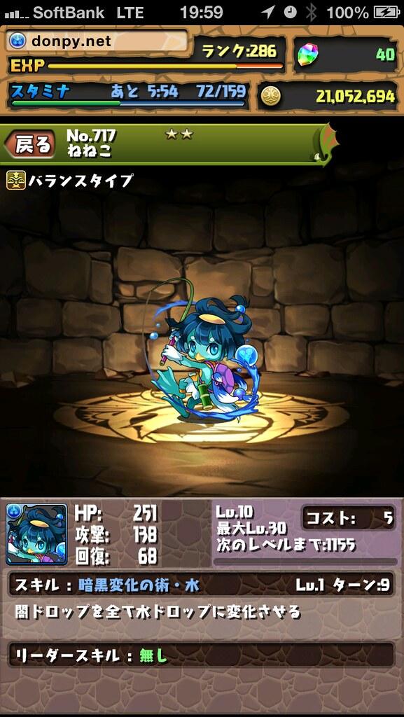 20130525195911