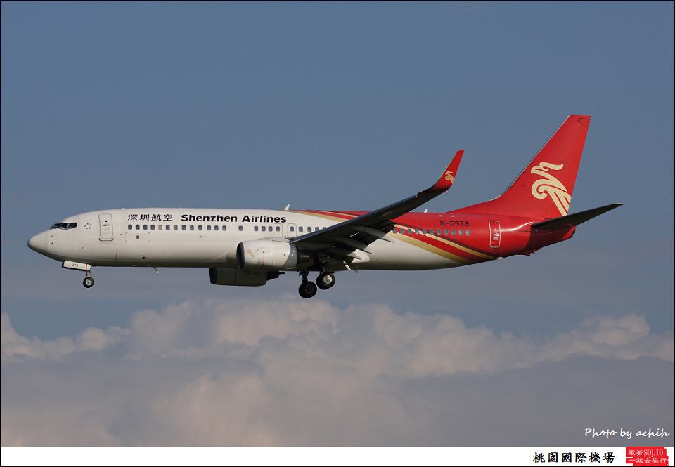Shenzhen Airlines B-5379-012