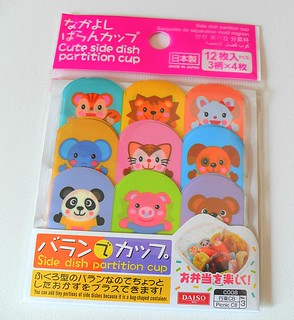 side dish partition cup - Daiso