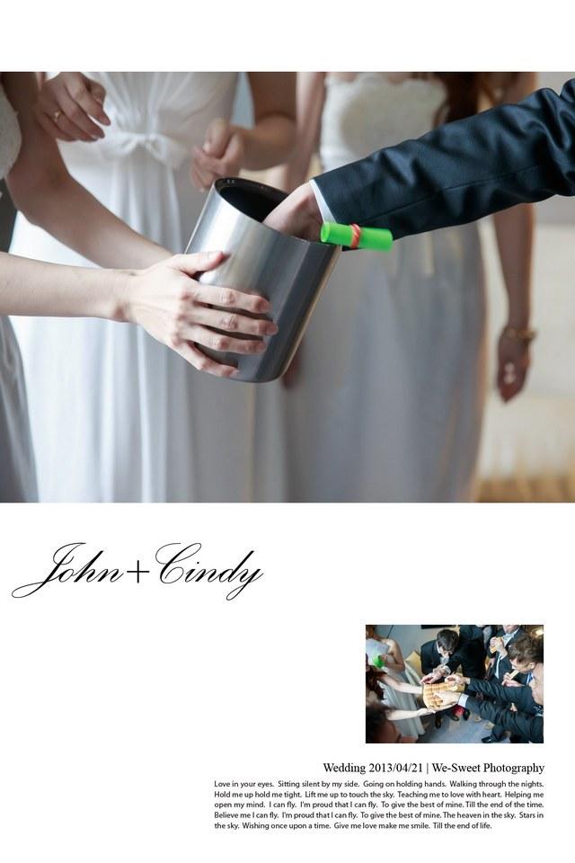 喜恩婚禮記錄-0012.jpg