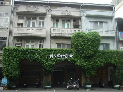 民権路二段の病院