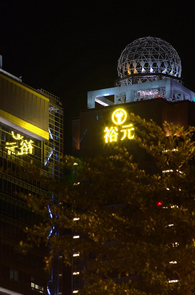 夜曝台中裕元大飯店