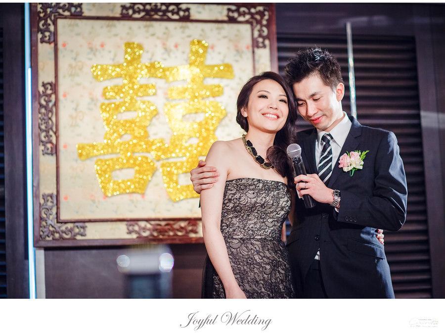 Jessie & Ethan 婚禮記錄 _00160