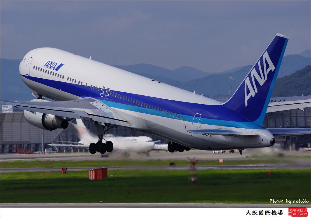 All Nippon Airways - ANA JA8971-006