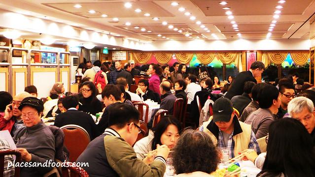 Fung Shing Restaurant (鳳城酒家) prince edward