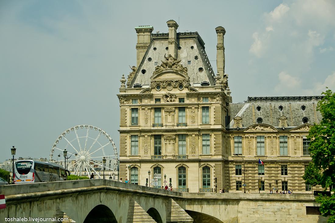 Paris_1-53