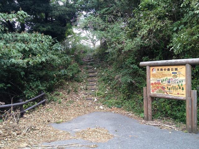 飯盛山 登山口