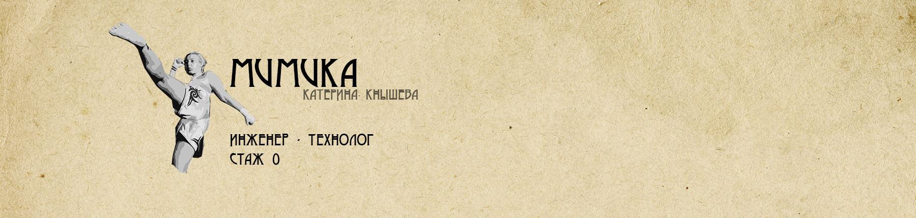 кнышева