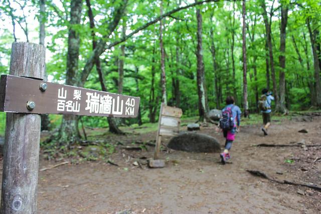 2014-06-08_00132_瑞牆山.jpg
