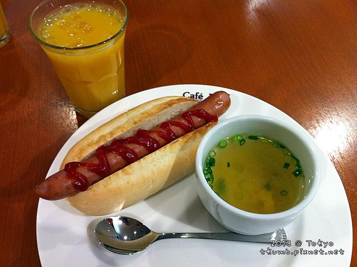 Hotel Sardonyx Ueno (8).jpg