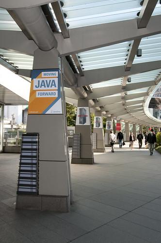 JavaOne Tokyo 2012
