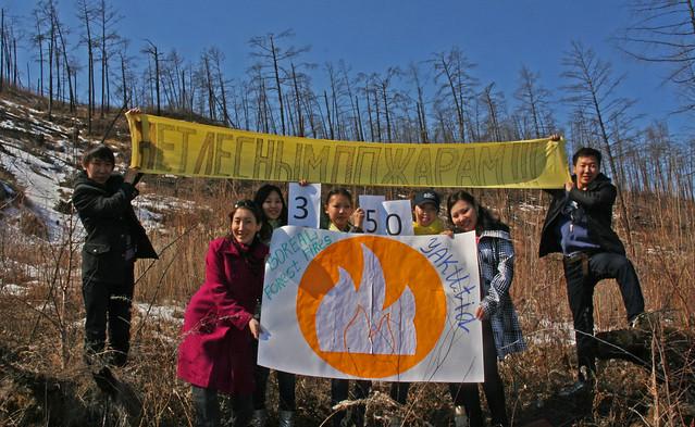 Нет! лесным пожарам в Якутии