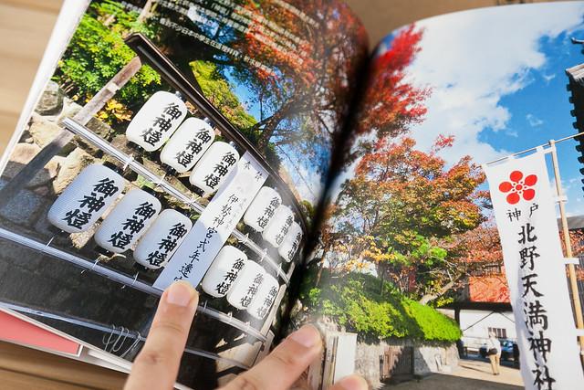 photobook-9970