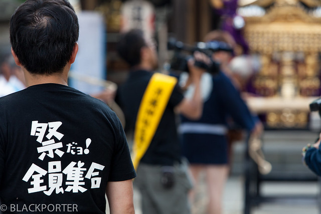 祭りだよ全員集合   Flickr - Photo ...