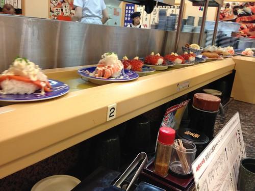 At 回転寿司 海鮮三崎港