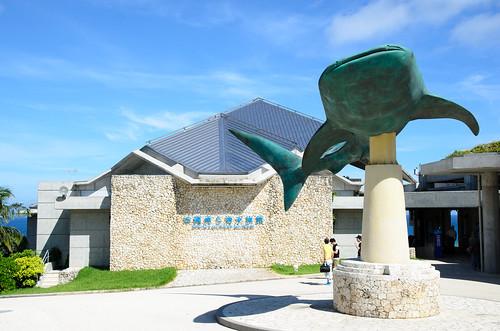 美ら海水族館入り口