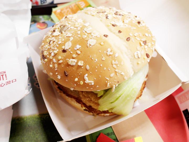 taiwan mcdonalds  burger