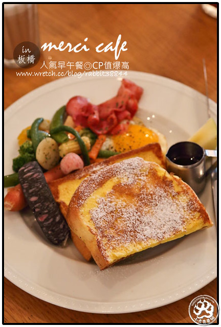 板橋人氣早午餐-cp值爆高的merci cafe (2)
