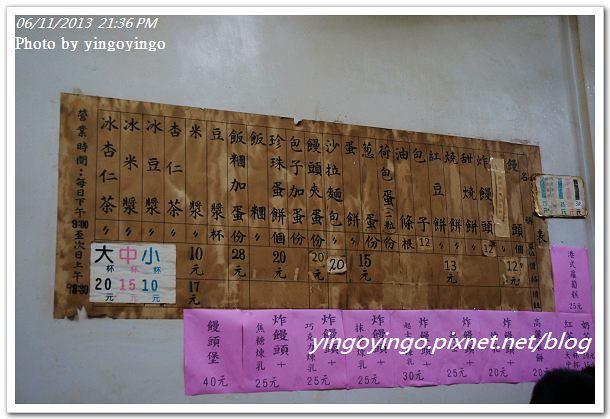 雲林斗南_斗南炸饅頭20130611_DSC04251