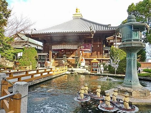 【写真】四国八十八ヶ所 : 第01番札所・霊山寺