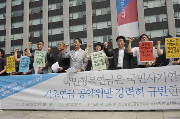 민SW20130627_기자회견_노동자농민대표, 국민행복연금위 탈퇴선언