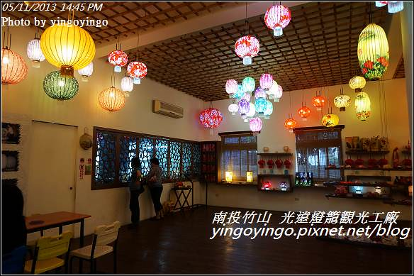 南投竹山_光遠燈籠20130511_DSC03471