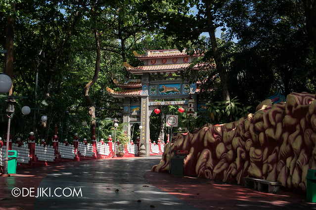 Haw Par Villa - shaded walkway
