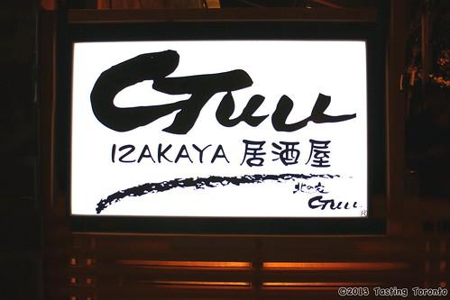 IMG_7683_GuuIzakaya